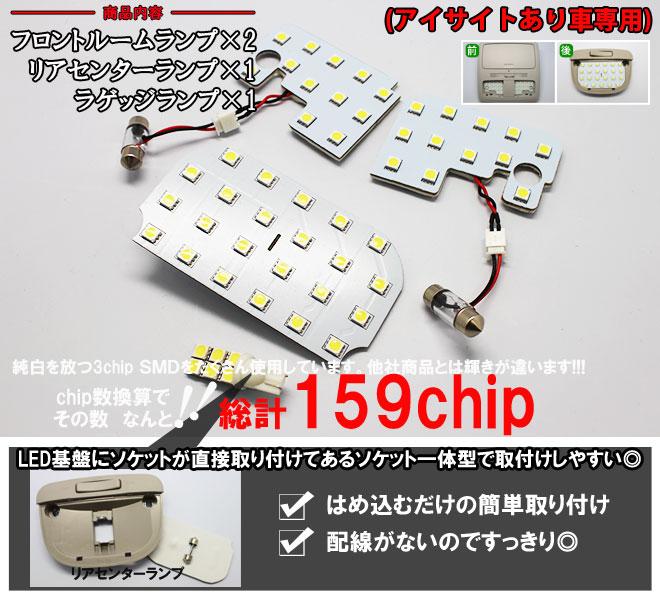 SUBARU インプレッサ インプレッサ/スポーツ/G4 全純白3chip SMD採用 ポン付けタイプ LEDルームランプセット フロントルームランプ リアルームランプ ラゲッジランプ 3点セット