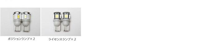 超激明 TOYOTA シエンタ(SIENTA) NCP8# ルームランプ超豪華セット!! 3chip SMD使用 フロント リア